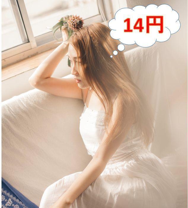 14エンデス.jpg