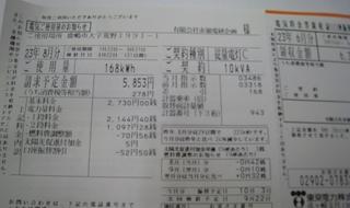 IMG2011082102.jpg