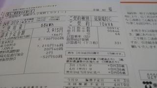 IMG_0001_R.JPG