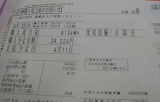 IMG_0002_R.JPG