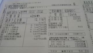 IMG_0003_R.JPG