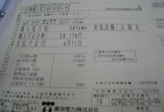 IMG_0004_R.JPG