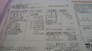 IMG_0005_R.JPG