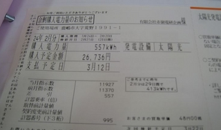 IMG_0006_R.JPG
