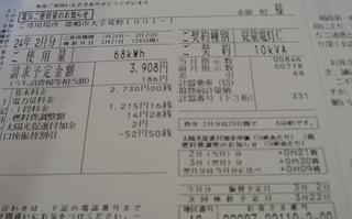 IMG_0007_R.JPG