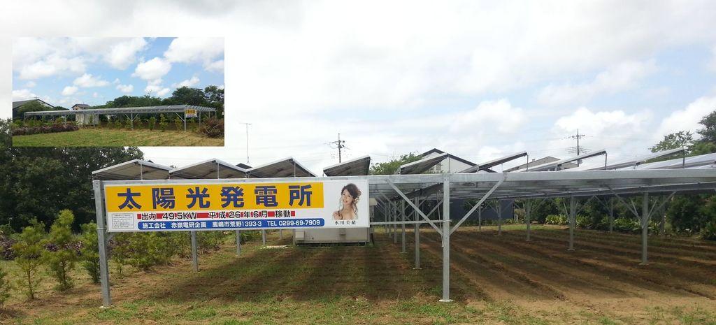 nishitanisama.jpg