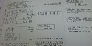 110923_131809.jpg