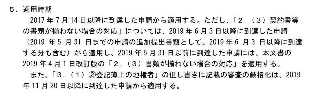 201911201.jpg