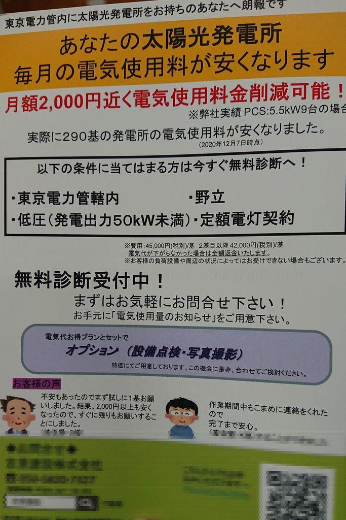 DSC_1420.JPG