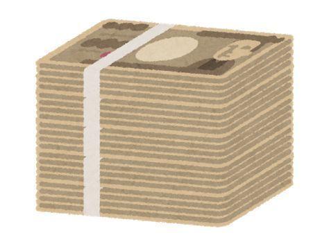 お金のイメージ.jpg