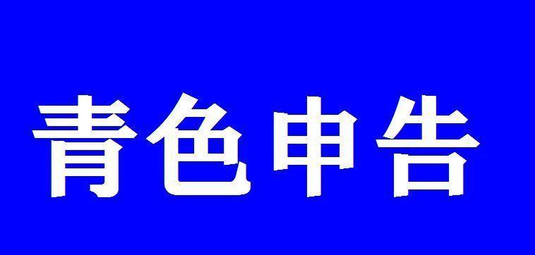 アオイロ.jpg