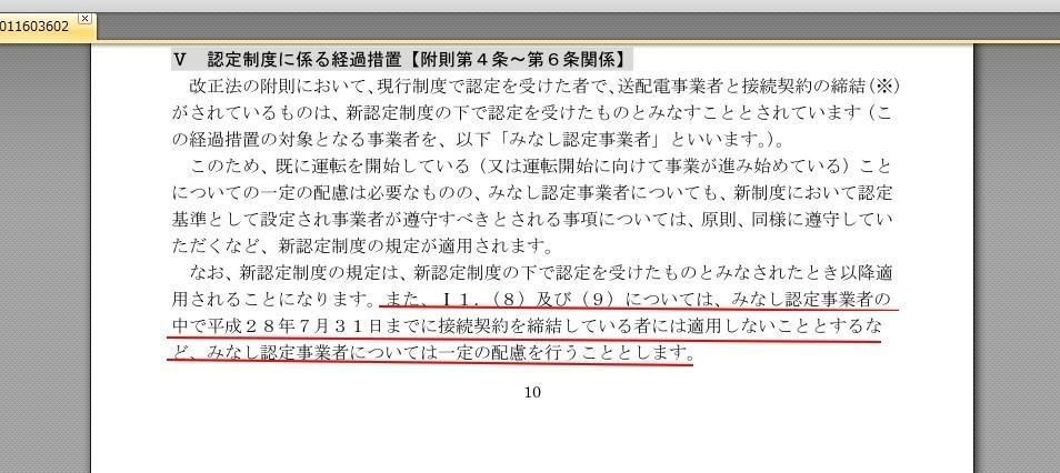 ルール 1.jpg