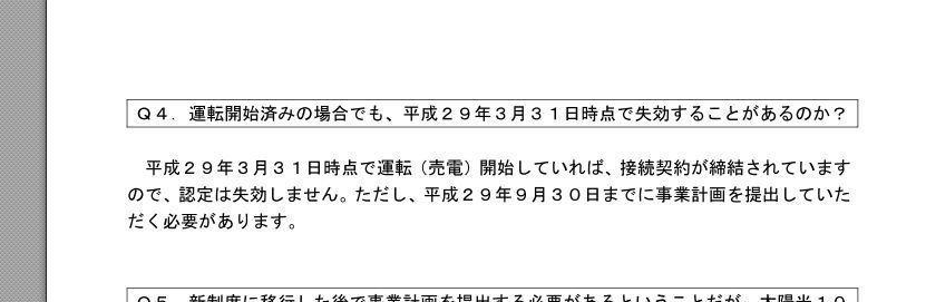 Q&A319.jpg