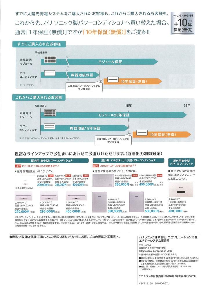 pnaririfu_01.jpg